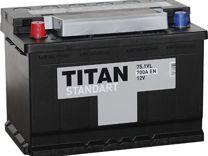 TITAN75R